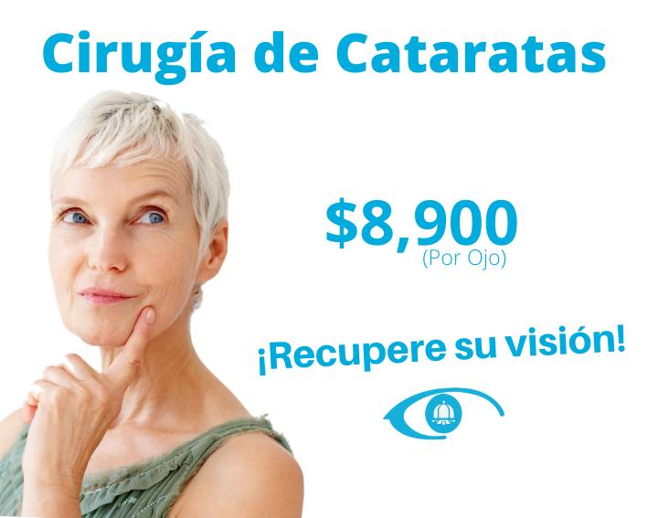 cirugia cataratas en oftalmologia laser obispado monterrey